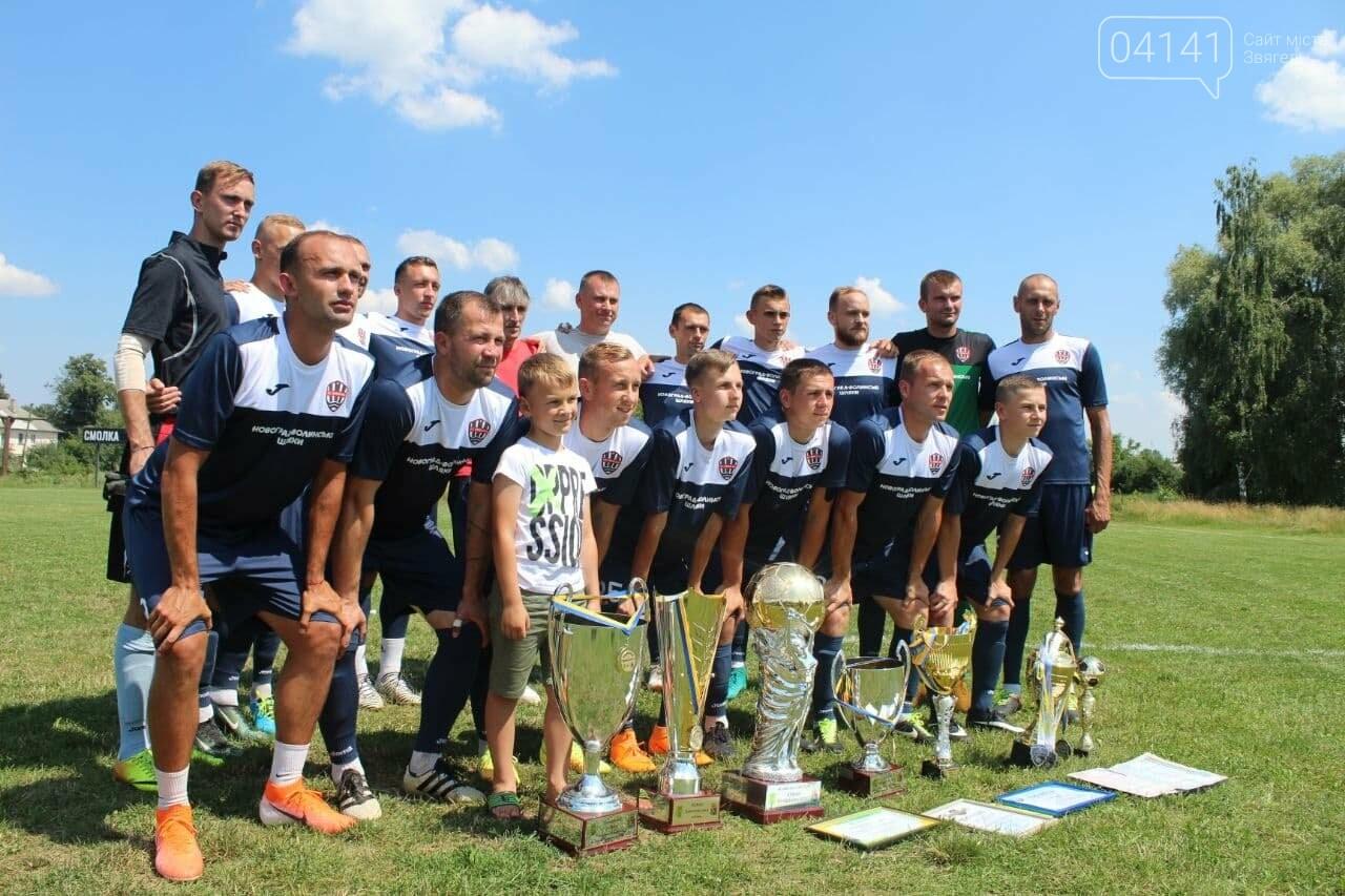 Команда, яка налаштована на перемогу : ФК «Смолка» - одна з кращих футбольних команд Новоград-Волинщини, фото-2