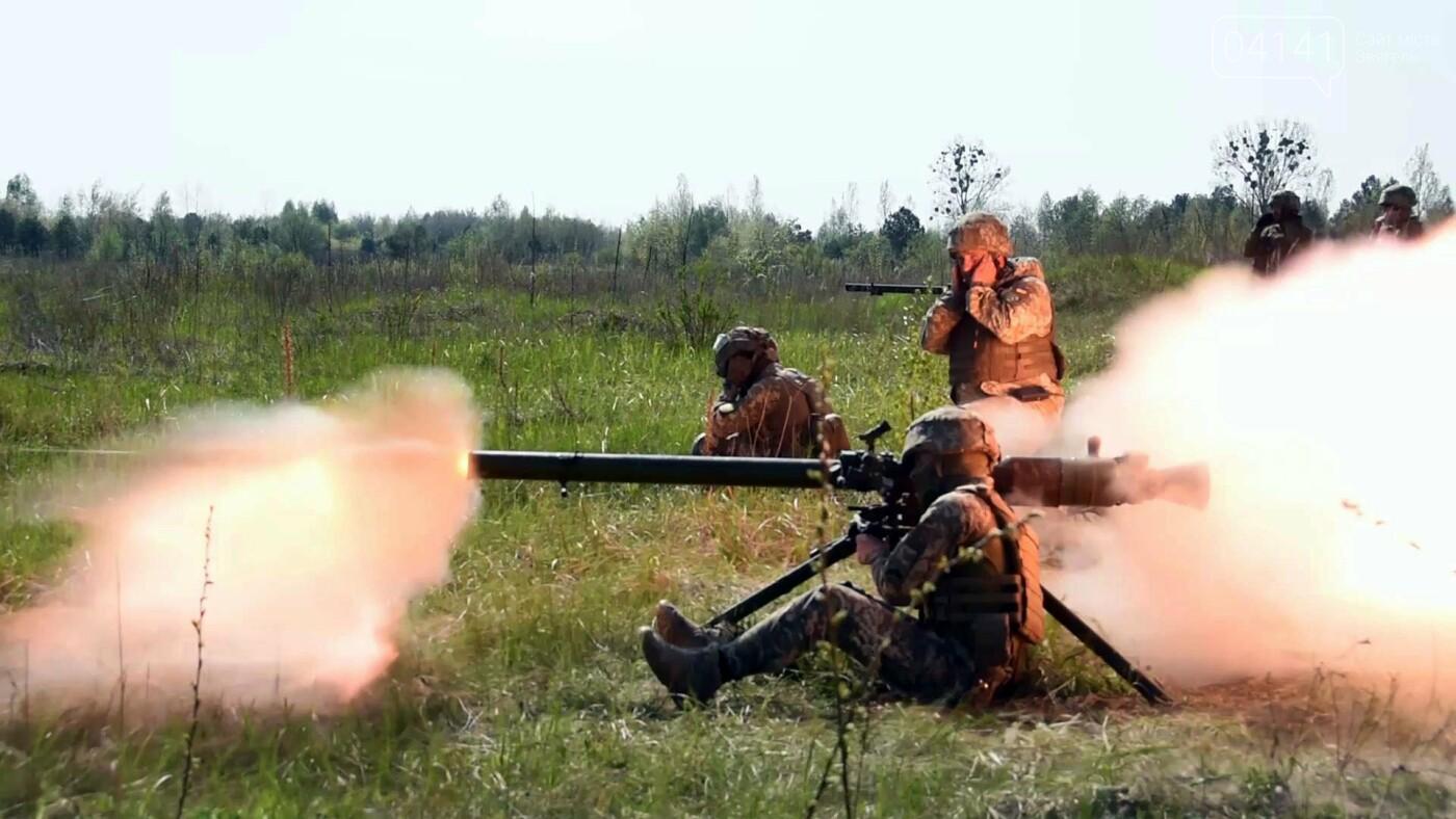 «Валять з сапога»: 30-та бригада вдосконалює свою майстерність, фото-1