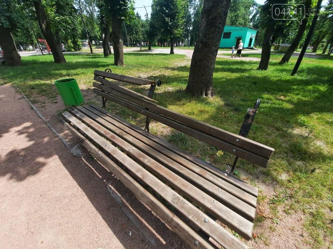 Краще навіть у Чорнобилі: Парк культури та відпочинку в Новограді-Волинському (ФОТО), фото-1