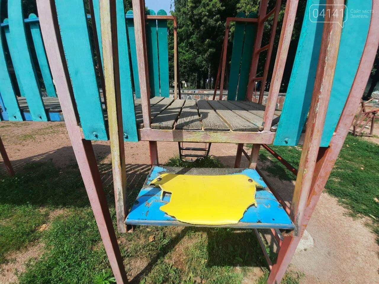 Краще навіть у Чорнобилі: Парк культури та відпочинку в Новограді-Волинському (ФОТО), фото-10