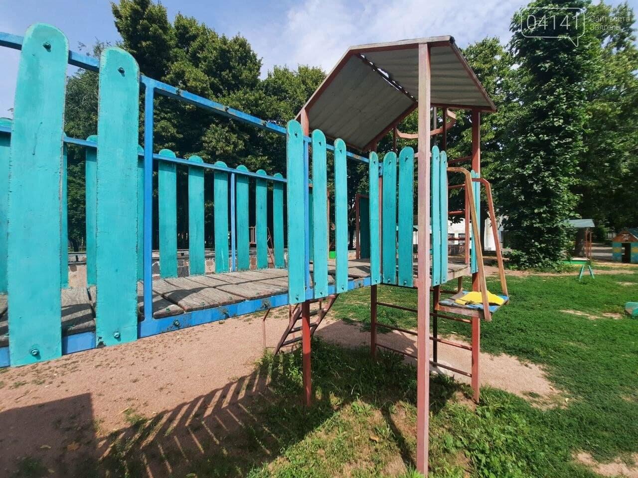 Краще навіть у Чорнобилі: Парк культури та відпочинку в Новограді-Волинському (ФОТО), фото-11