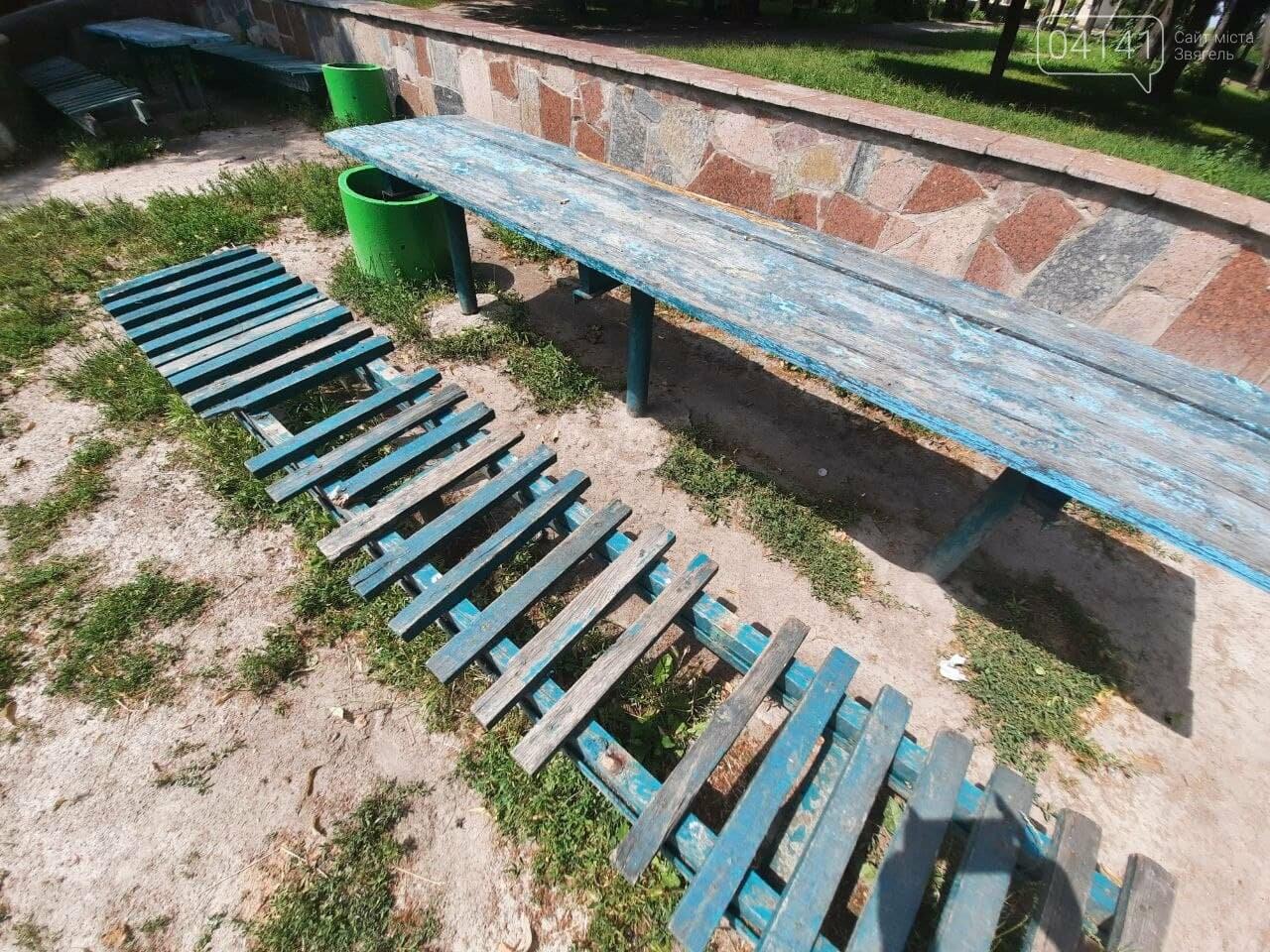 Краще навіть у Чорнобилі: Парк культури та відпочинку в Новограді-Волинському (ФОТО), фото-17
