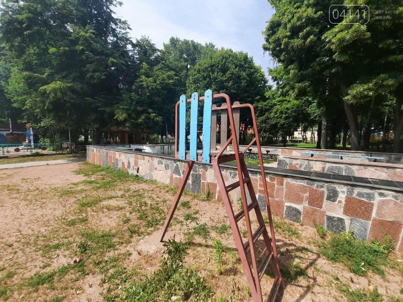 Краще навіть у Чорнобилі: Парк культури та відпочинку в Новограді-Волинському (ФОТО), фото-13