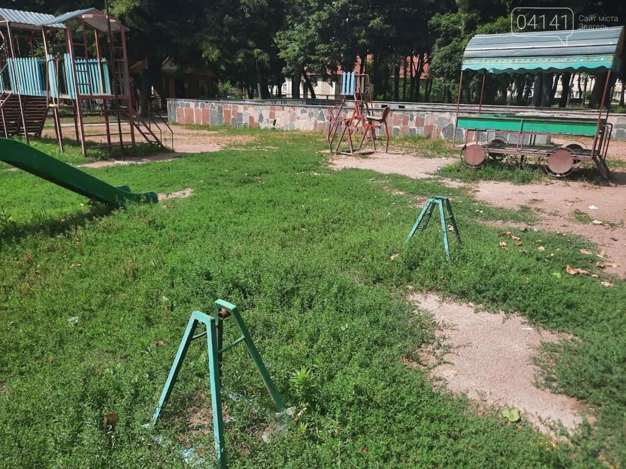 Краще навіть у Чорнобилі: Парк культури та відпочинку в Новограді-Волинському (ФОТО), фото-7