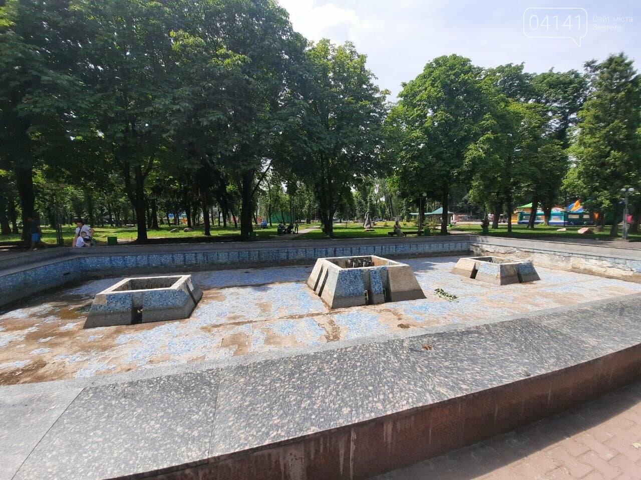 Краще навіть у Чорнобилі: Парк культури та відпочинку в Новограді-Волинському (ФОТО), фото-15