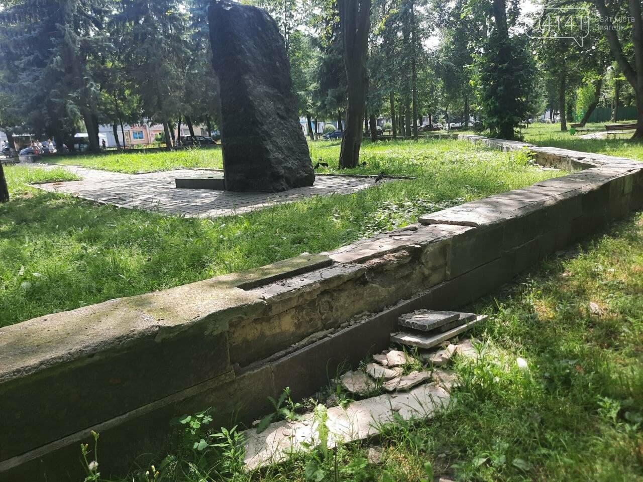 Краще навіть у Чорнобилі: Парк культури та відпочинку в Новограді-Волинському (ФОТО), фото-20