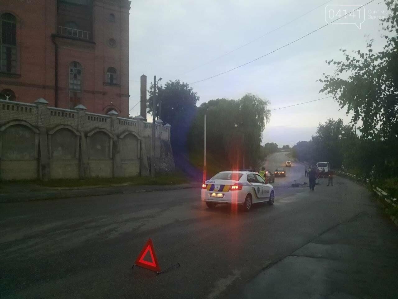 ДТП в Новограді-Волинському, Ірина та Олександр Сукач