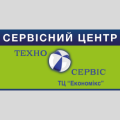 Сервісний центр ТехноСервіс, ремонт комптехніки у Новограді-Волинському