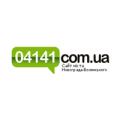 04141, рекламне агенство у Новограді-Волинському