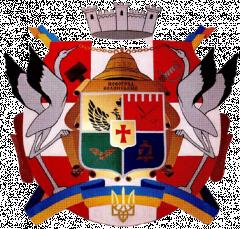 Логотип - Новоград-Волинська міська рада, Новоград-Волинський, Новоград-Волинський міська рада, Новоград