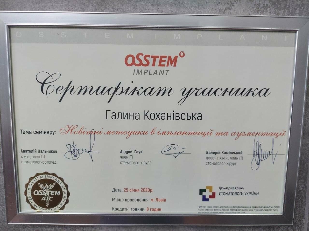 Сертифікати, фото-3
