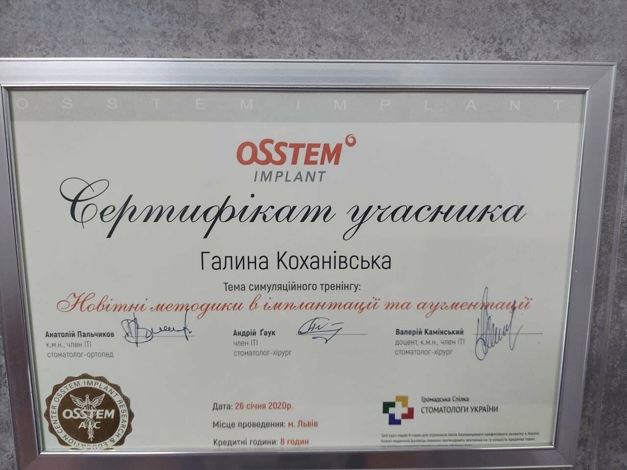 Сертифікати, фото-8