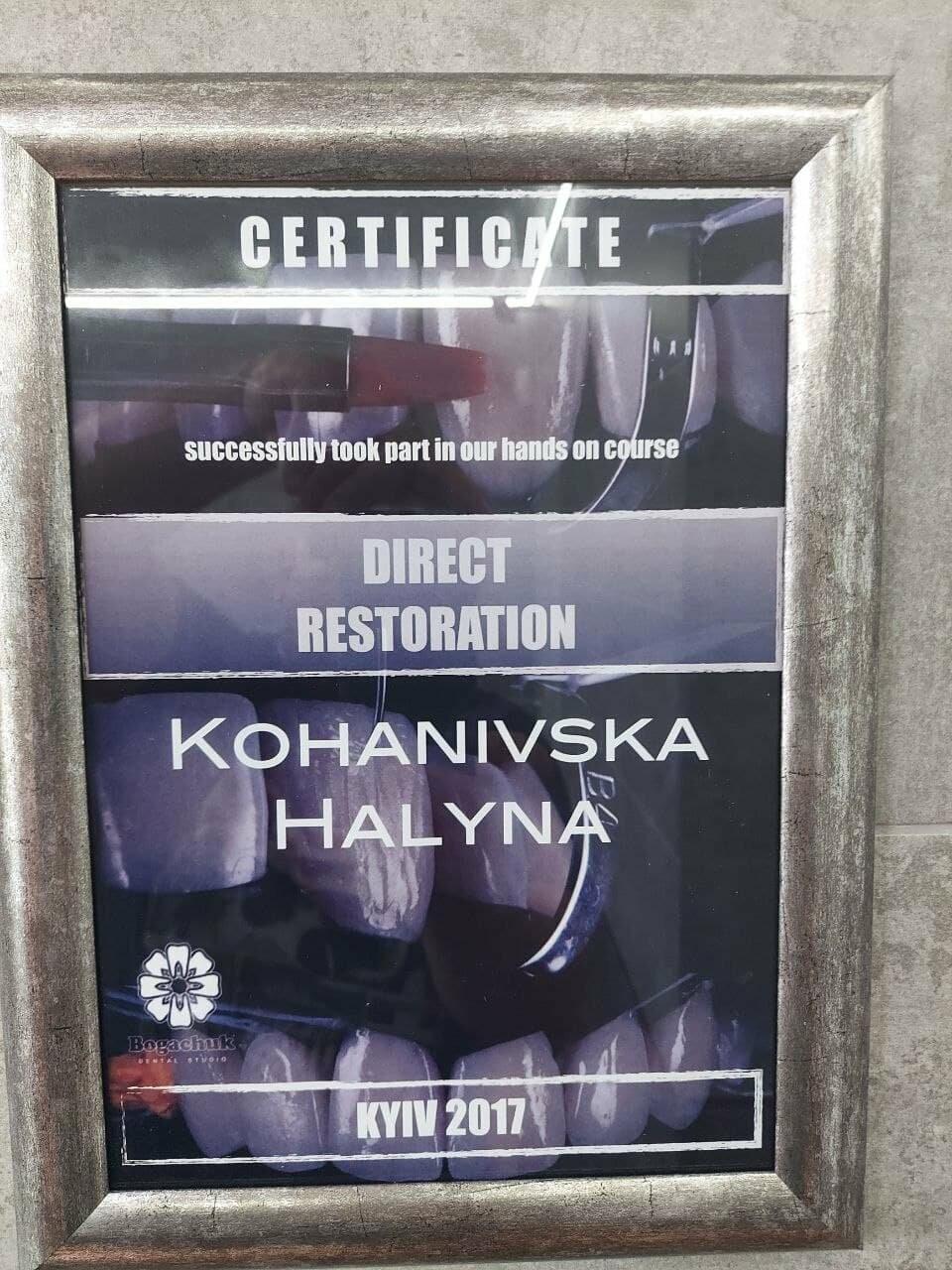 Сертифікати, фото-11