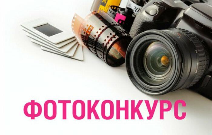 Фотоконкурс для підприємців!