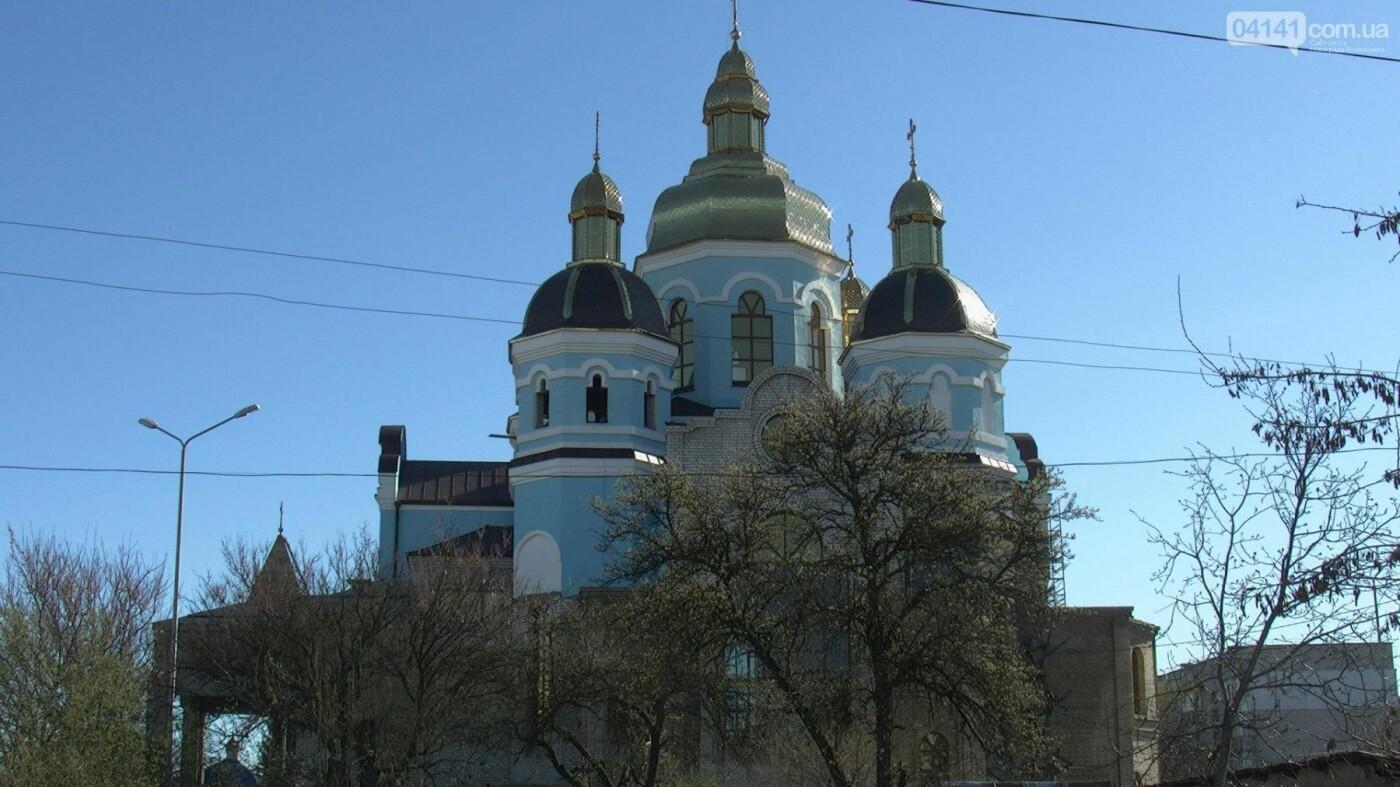 Православні святкують Вербну неділю:  Вхід Господній в Єрусалим  , фото-2