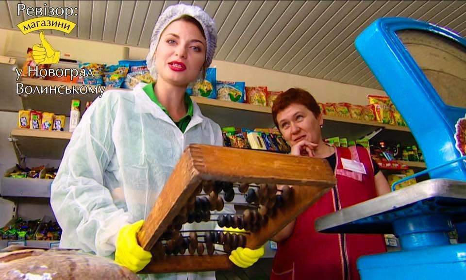 «Ревізор: Магазини» в Новограді-Волинському, фото-7