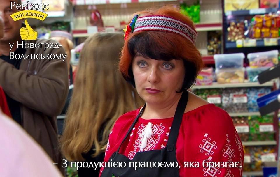 «Ревізор: Магазини» в Новограді-Волинському, фото-10