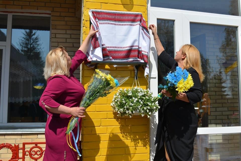 Меморіальну дошку Герою АТО відкрили в Орепах Новоград-Волинського району, фото-2