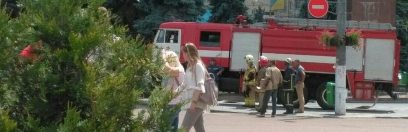 Відділеня Приватбанку на площі Перемоги  в Житомирі заміновано, фото-1