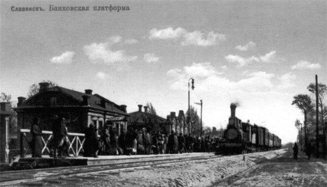 Історія Слов'янська, яку ви не чули  , фото-5