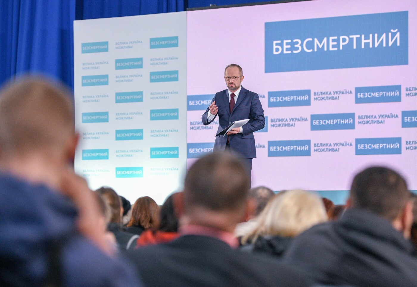 Державу треба перезаснувати, реалізуючи ідею «Великої України» - Роман Безсмертний, фото-1