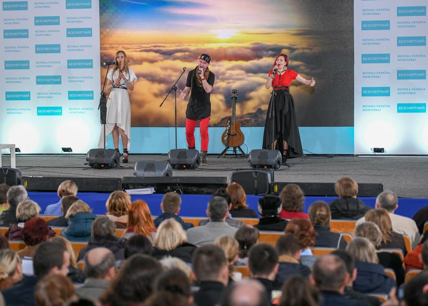 Державу треба перезаснувати, реалізуючи ідею «Великої України» - Роман Безсмертний, фото-4