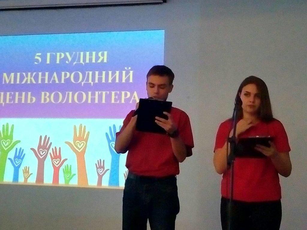 У Новоград-Волинському медичному коледжі відбулася посвята студентів-медиків у волонтери, фото-3