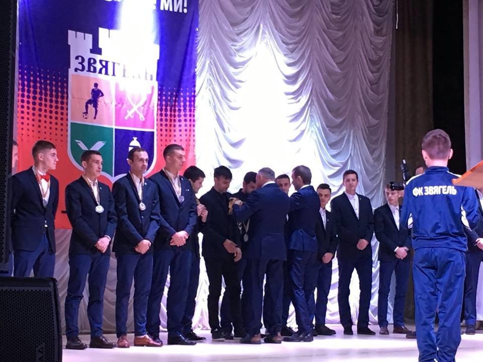 У Новограді-Волинському відзначили гравців ФК «Звягель» за високі досягнення у сезоні, фото-1