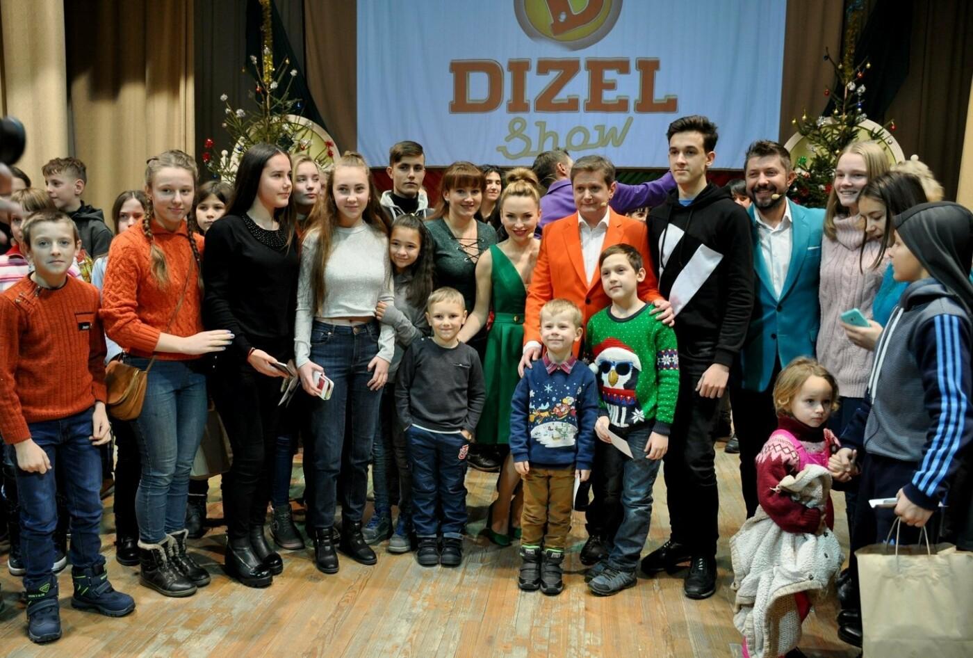 Двогодинне свято для дітей влаштувала команда «Дизель Шоу», фото-2