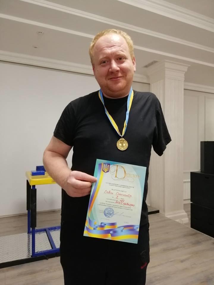 Звягельчанин Савін Олександр - володар кубку України!, фото-1