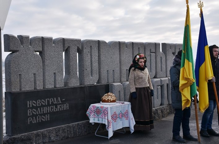 У День Соборності жителі Житомирщини та Рівненщини об'єднались та розгорнули 200-метровий прапор, фото-3