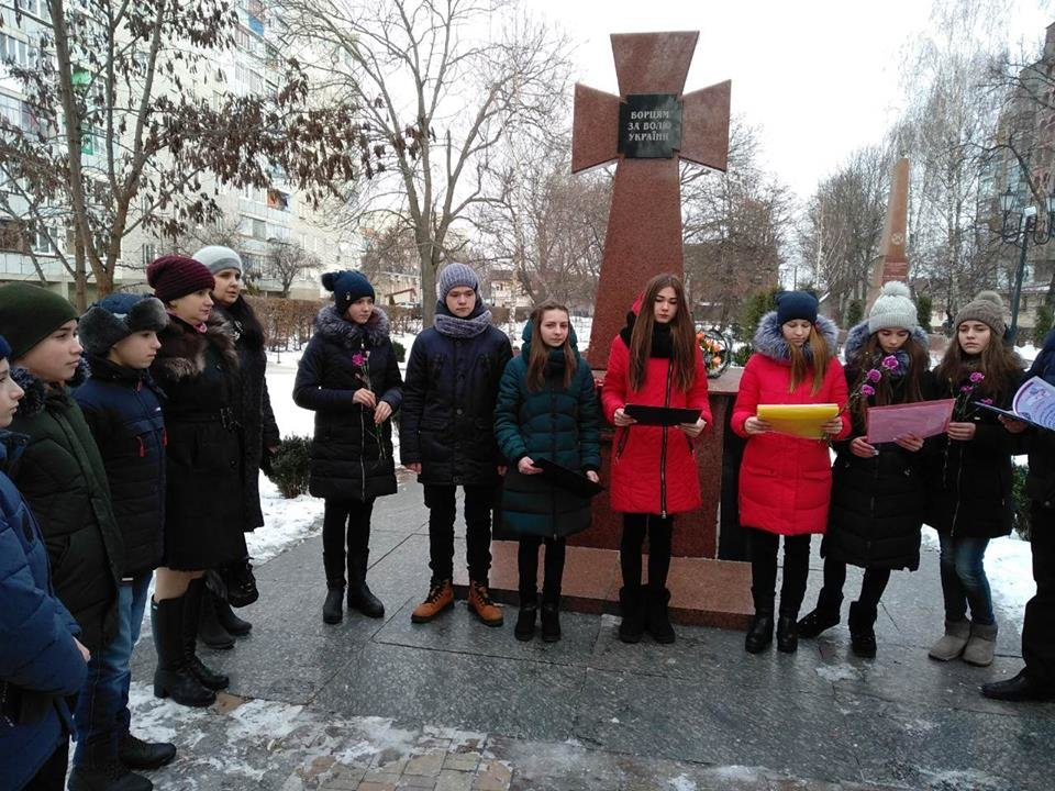 День Соборності України в Новограді-Волинському, фото-1