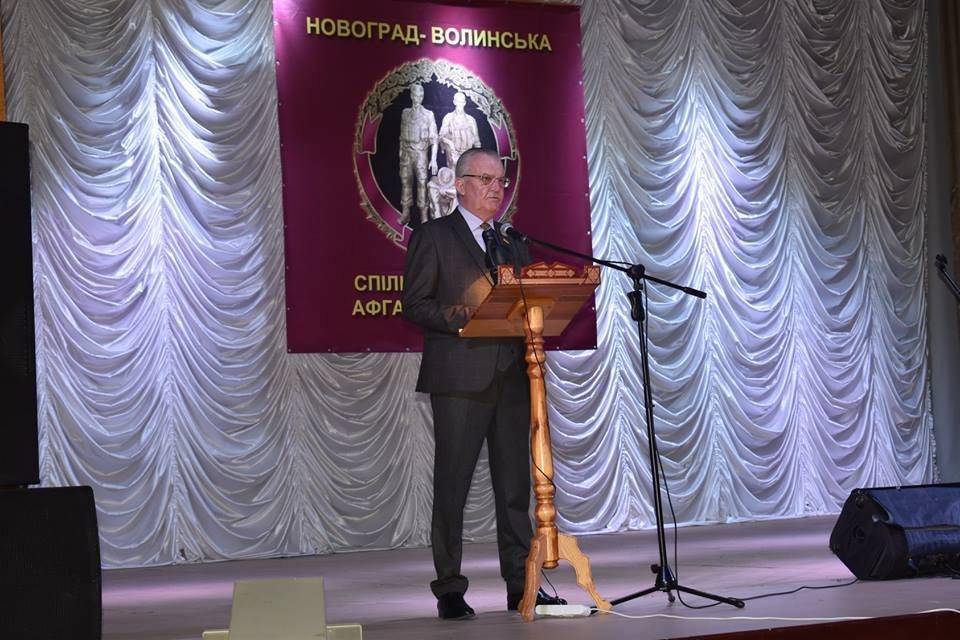 У Новограді-Волинському відбувся концерт в честь воїнів-афганців , фото-1