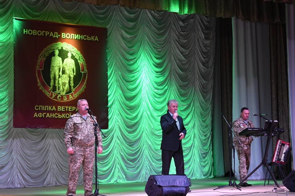У Новограді-Волинському відбувся концерт в честь воїнів-афганців , фото-2