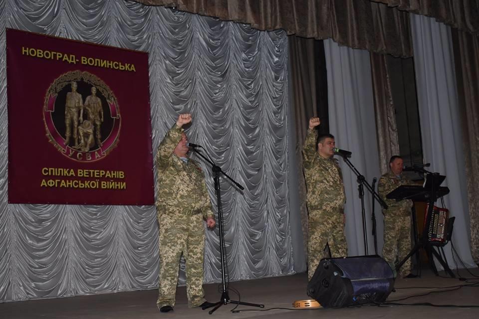 У Новограді-Волинському відбувся концерт в честь воїнів-афганців , фото-4