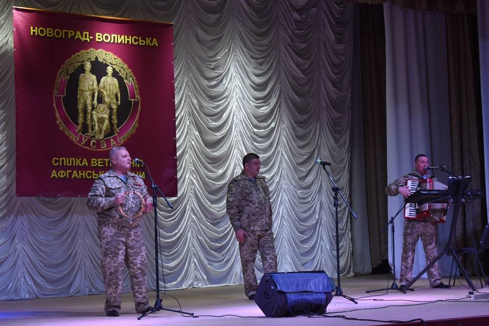 У Новограді-Волинському відбувся концерт в честь воїнів-афганців , фото-7