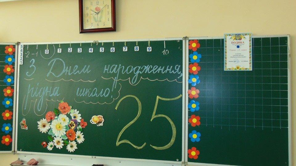 25-річчя святкує Ліцей №11 міста Новограда-Волинського (ФОТО), фото-9