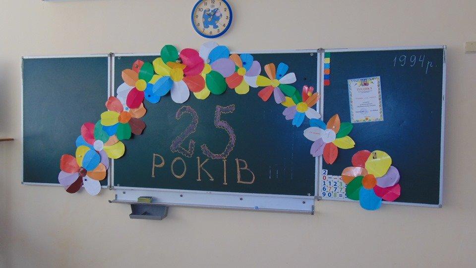 25-річчя святкує Ліцей №11 міста Новограда-Волинського (ФОТО), фото-8