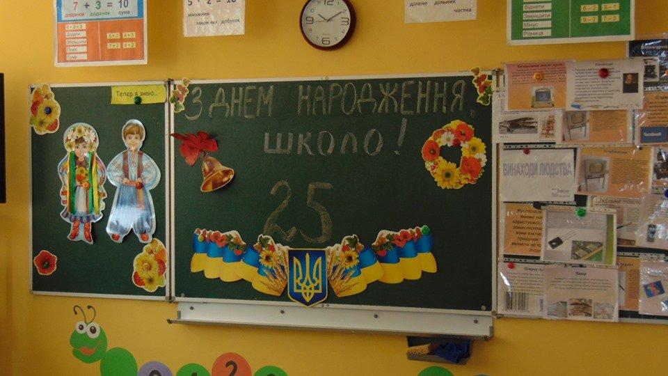 25-річчя святкує Ліцей №11 міста Новограда-Волинського (ФОТО), фото-7