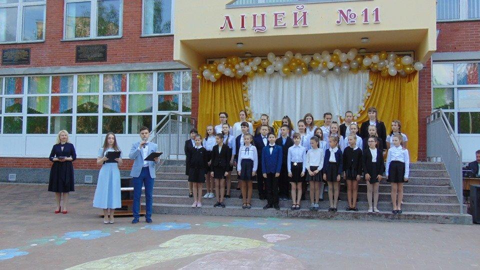 25-річчя святкує Ліцей №11 міста Новограда-Волинського (ФОТО), фото-2
