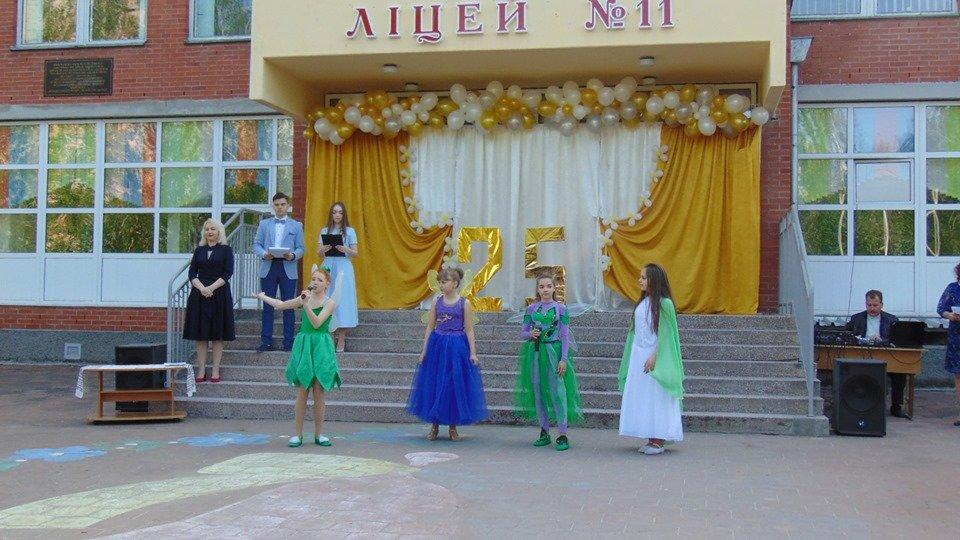 25-річчя святкує Ліцей №11 міста Новограда-Волинського (ФОТО), фото-1