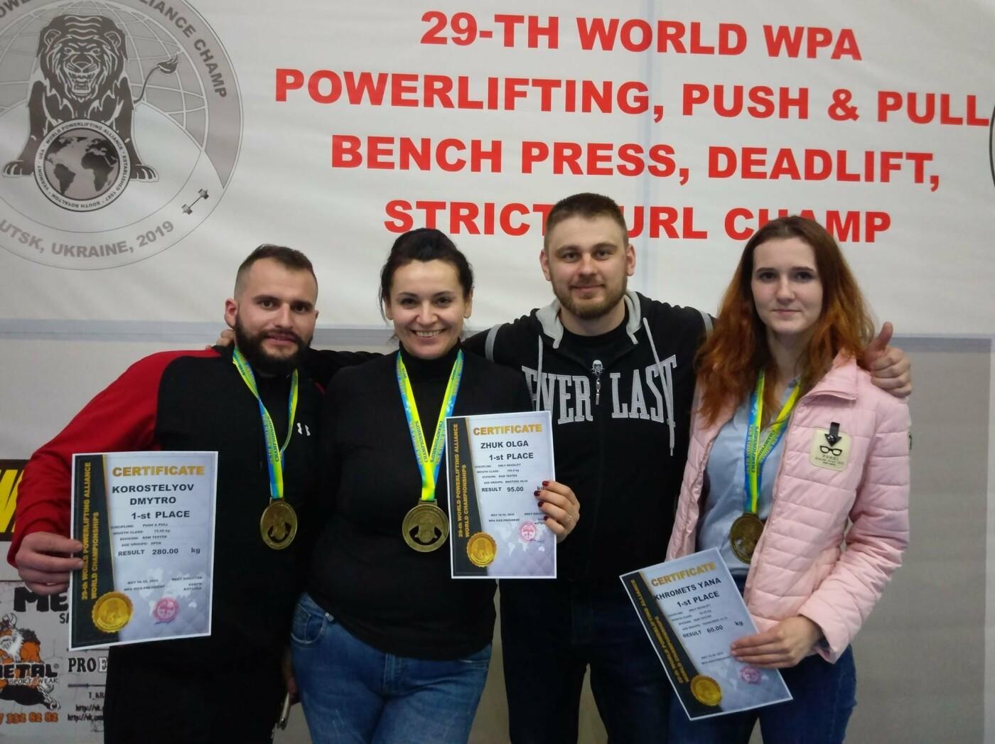 Новоград-волинці вибороли 9 медалей на Чемпіонаті світу з пауерліфтингу, фото-3