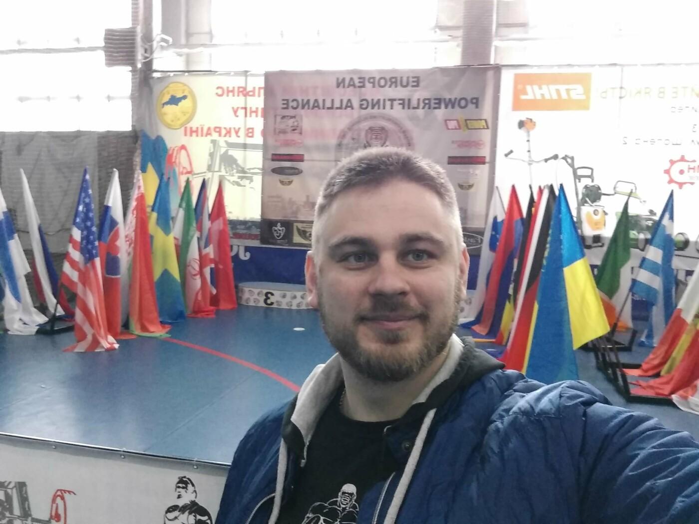 Новоград-волинці вибороли 9 медалей на Чемпіонаті світу з пауерліфтингу, фото-4
