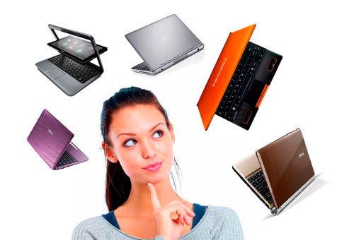 Як вибрати ноутбук для дівчини?, фото-1