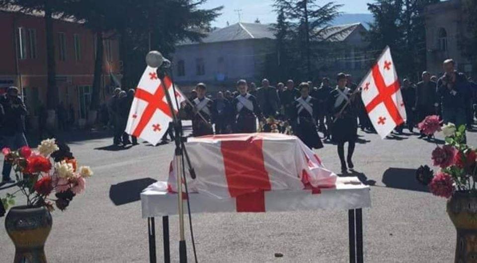 У Грузії поховали знайденого на Новоград-Волинщині грузинського солдата (ФОТО), фото-2
