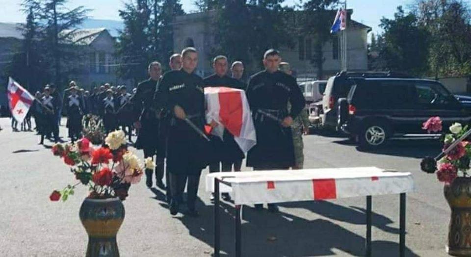 У Грузії поховали знайденого на Новоград-Волинщині грузинського солдата (ФОТО), фото-6
