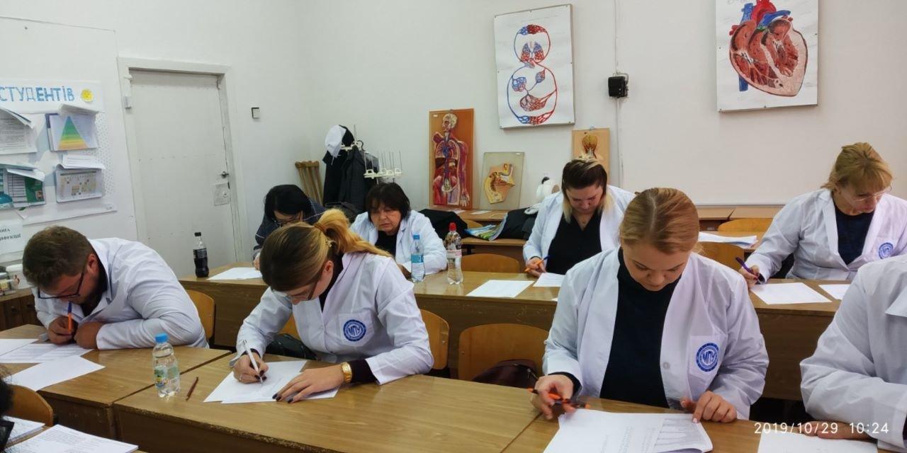 «Медико - Природничий Університет» з 18.11 по 27.11 почав листопадовий набір студентів!, фото-4