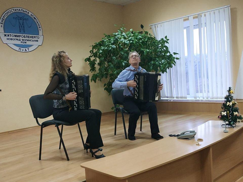 У Новограді-Волинському енергетиків привітали з професійним святом, фото-2