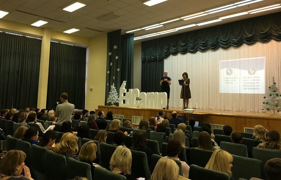 У Новограді-Волинському відбулась освітянська подія Всеукраїнського масштабу - Магістральний міні-EdCamp, фото-5
