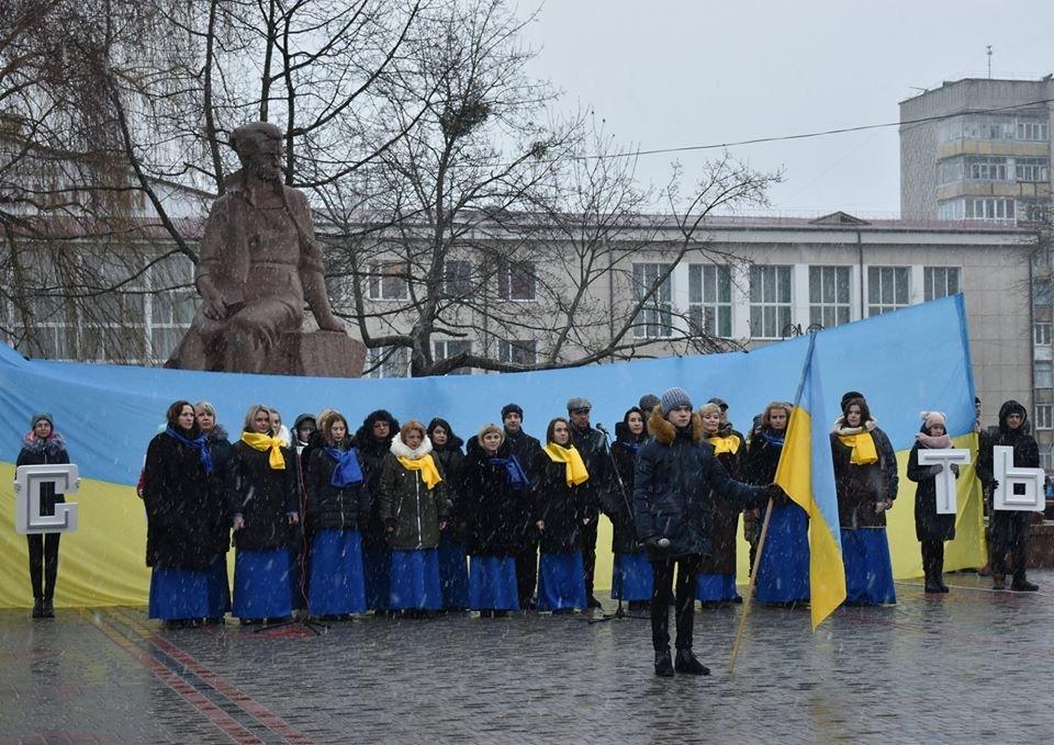У Новограді-Волинському відзначили День Соборності України, фото-4